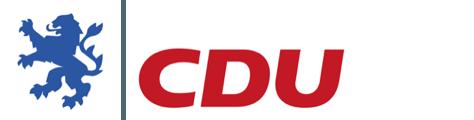 Logo von Jetzt CDU